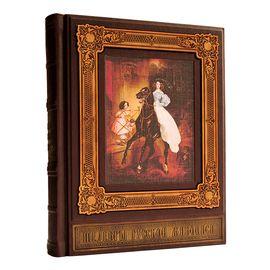 Книга «Шедевры русской живописи» в кожаном переплёте с деревянной рамкой