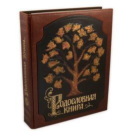 Родословная книга «Древо» (экокожа) с кожаной накладкой
