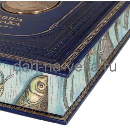 """Сабанеев Л.П. """"Книга рыбака"""" с бронзовой накладкой"""