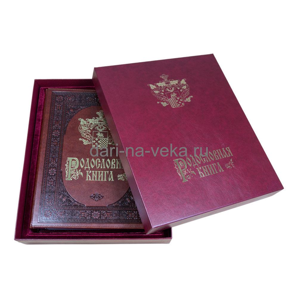 Родословная книга «Золото» (экокожа) в подарочном футляре