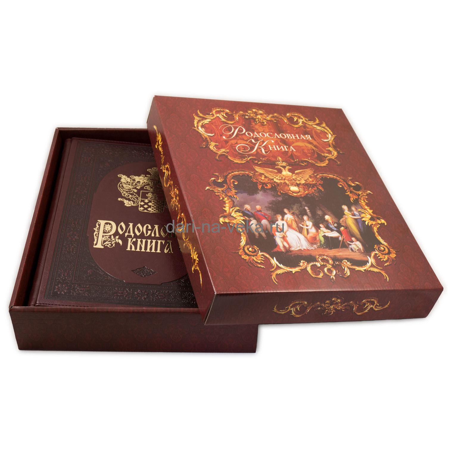 Родословная книга «Золото» (экокожа) в стандартной коробке