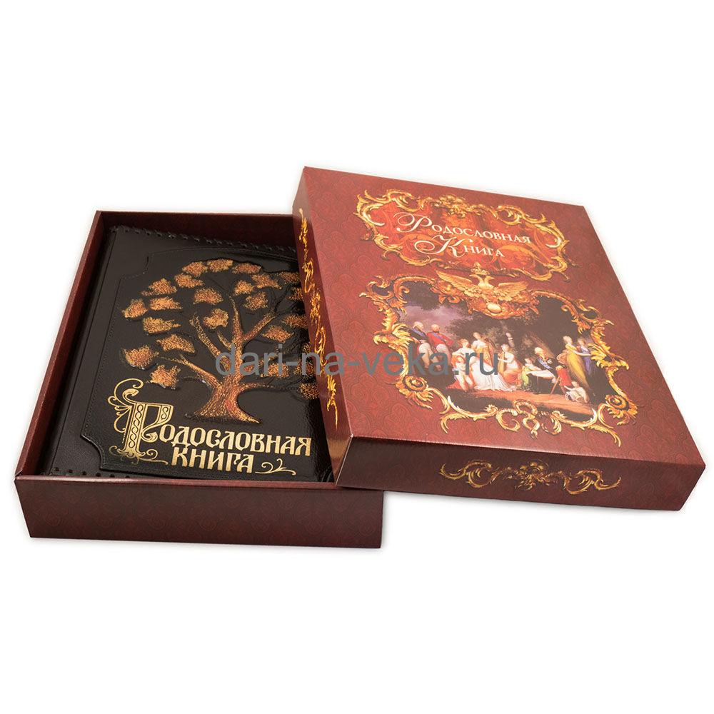 Родословная книга «Древо» с росписью в оплётке в стандартной коробке